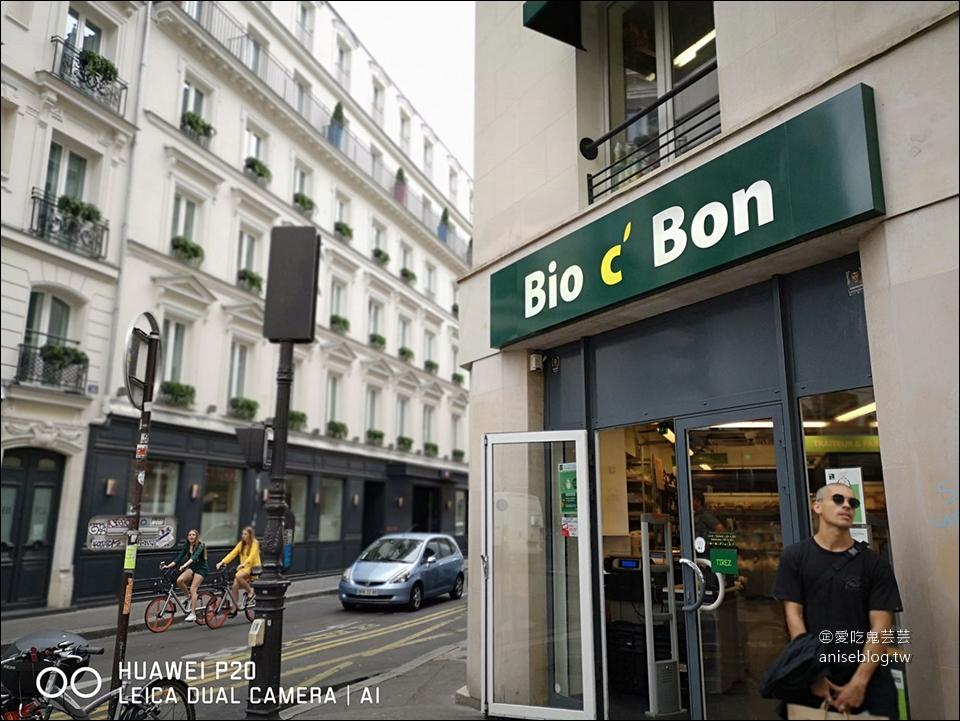 巴黎住宿推薦 | Paris Guest House,市中心位置便利超舒適、房東是中文流利的法國人