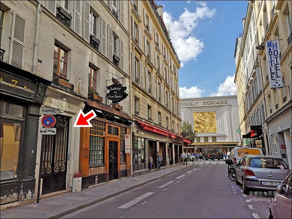 巴黎住宿推薦Paris guest house
