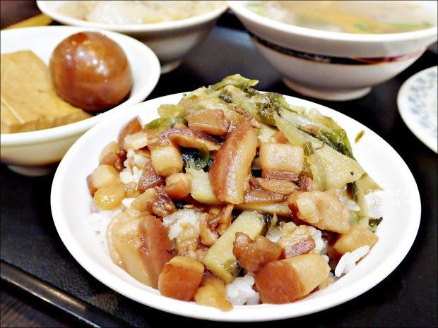 蓮霧滷肉飯,隱身巷弄的美食老店,三重美食(姊姊食記) @愛吃鬼芸芸