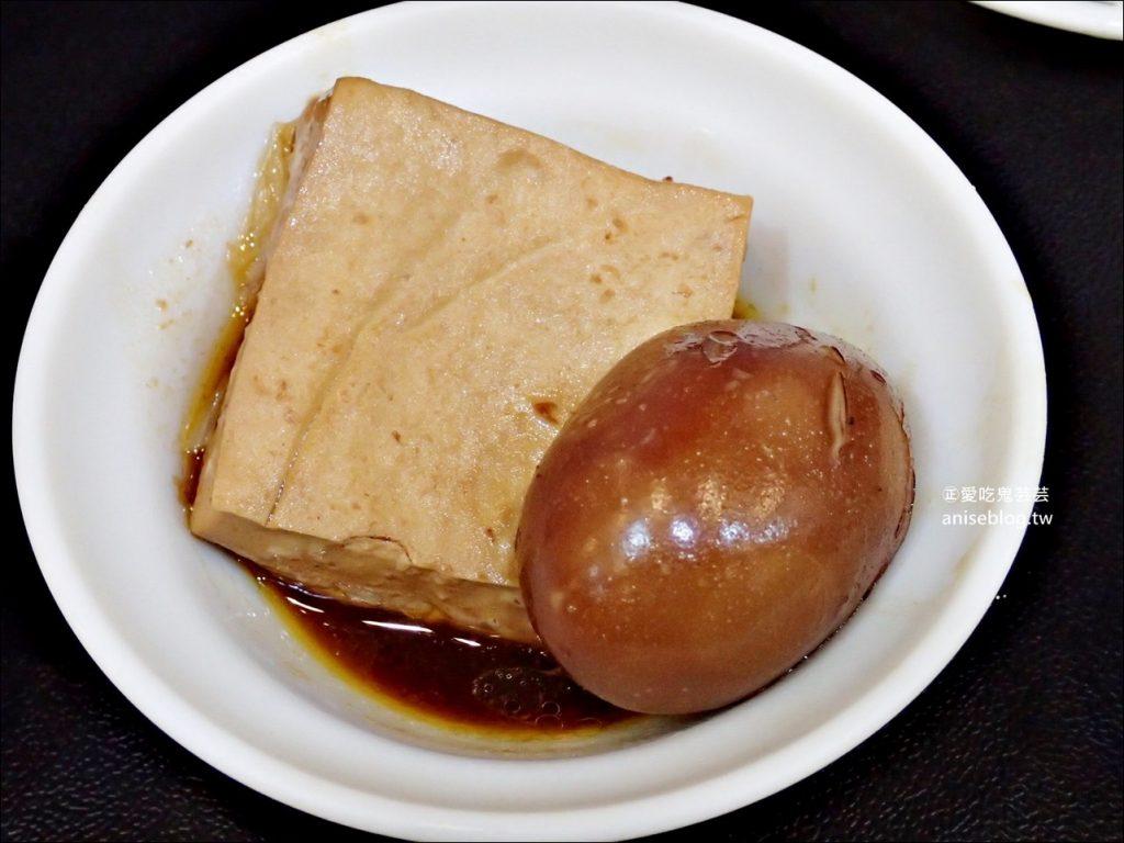蓮霧滷肉飯,隱身巷弄的美食老店,三重美食(姊姊食記)