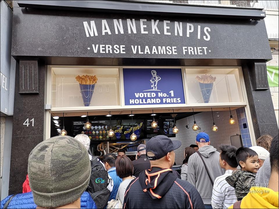 阿姆斯特丹美食 | 荷蘭小鬆餅 The Pancake Bakery 、比利時尿尿小童薯條