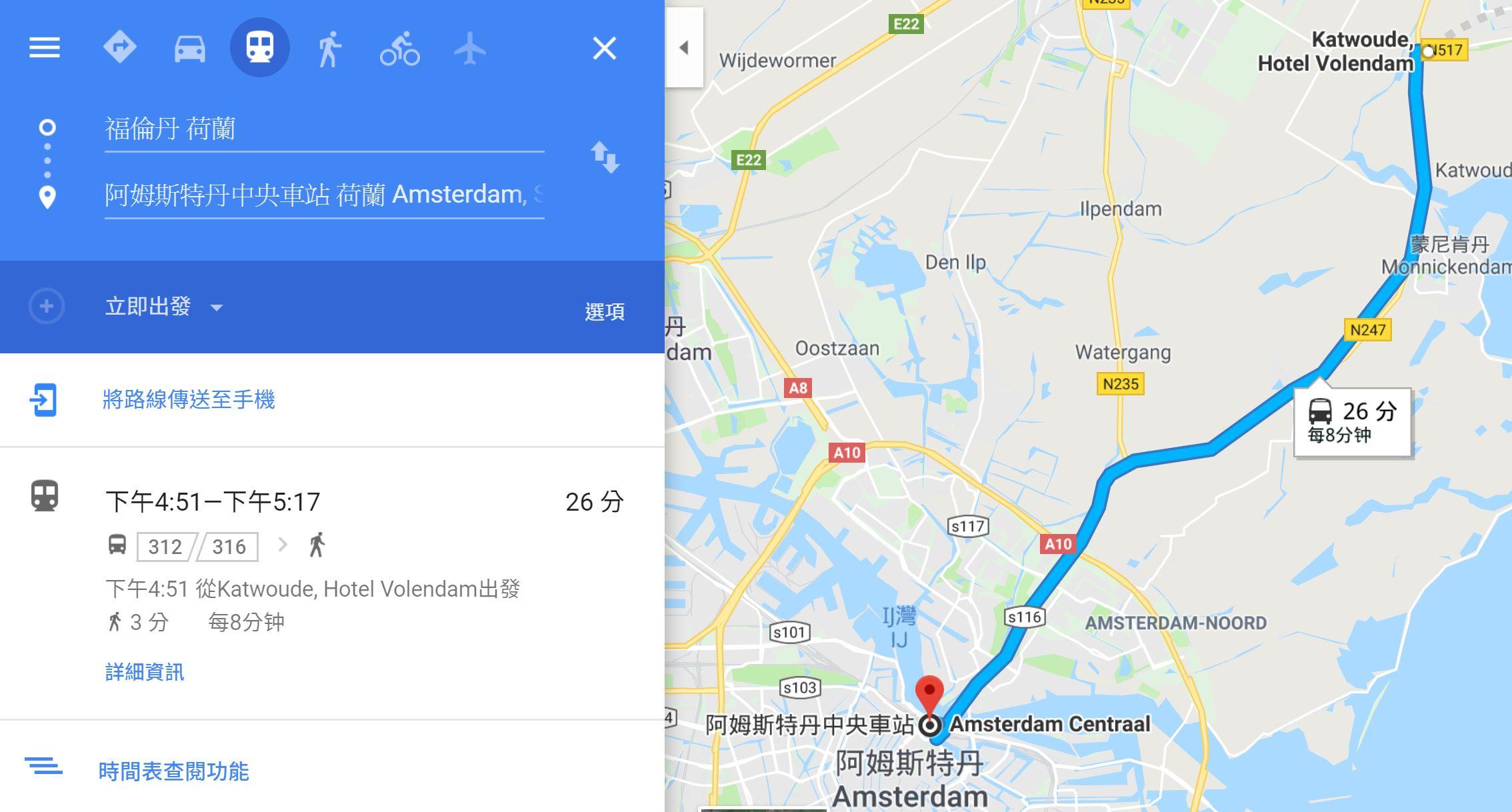 荷蘭 | 北海小漁村沃倫丹Volendam (含交通)(伴手禮最佳購買處)