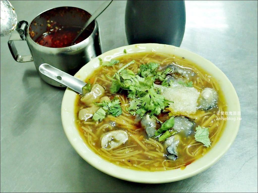 陳記肉圓油粿,大腸蚵仔麵線、四神湯,三重台北橋站在地美食小吃(姊姊食記)