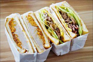 今日熱門文章:滿樂鐵板吐司,芋泥肉鬆、鹹豬肉吐司,早午餐、丼飯(姊姊食記)