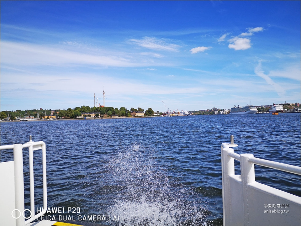 斯德哥爾摩交通卡,免費搭乘交通渡輪暢遊斯德哥斯摩群島