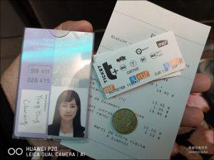今日熱門文章:巴黎市區交通簡單搞定:週票Navigo、ticket+( Novigo 可搭乘Metro地鐵、公車、火車、機場巴士…)