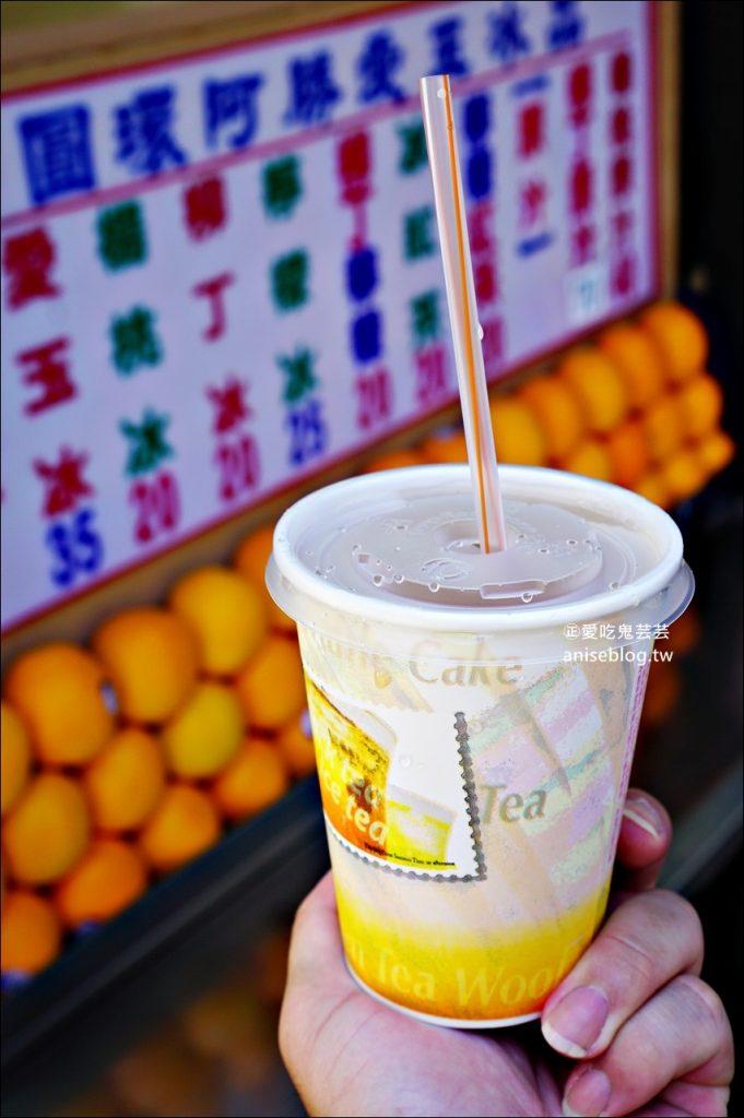 圓環阿勝愛玉冰,清涼的古早味消暑甜品,大同區寧夏夜市美食(姊姊食記)