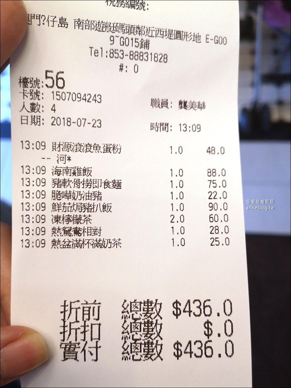 翠華餐廳 @澳門百老匯,來自香港的美味茶餐廳