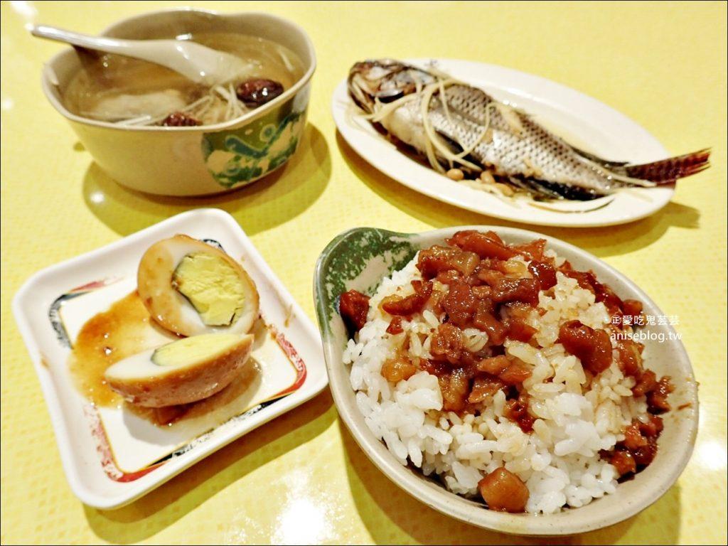 店小二魯肉飯,香菇雞湯、黑白切小菜,三重台北橋站美食(姊姊食記)