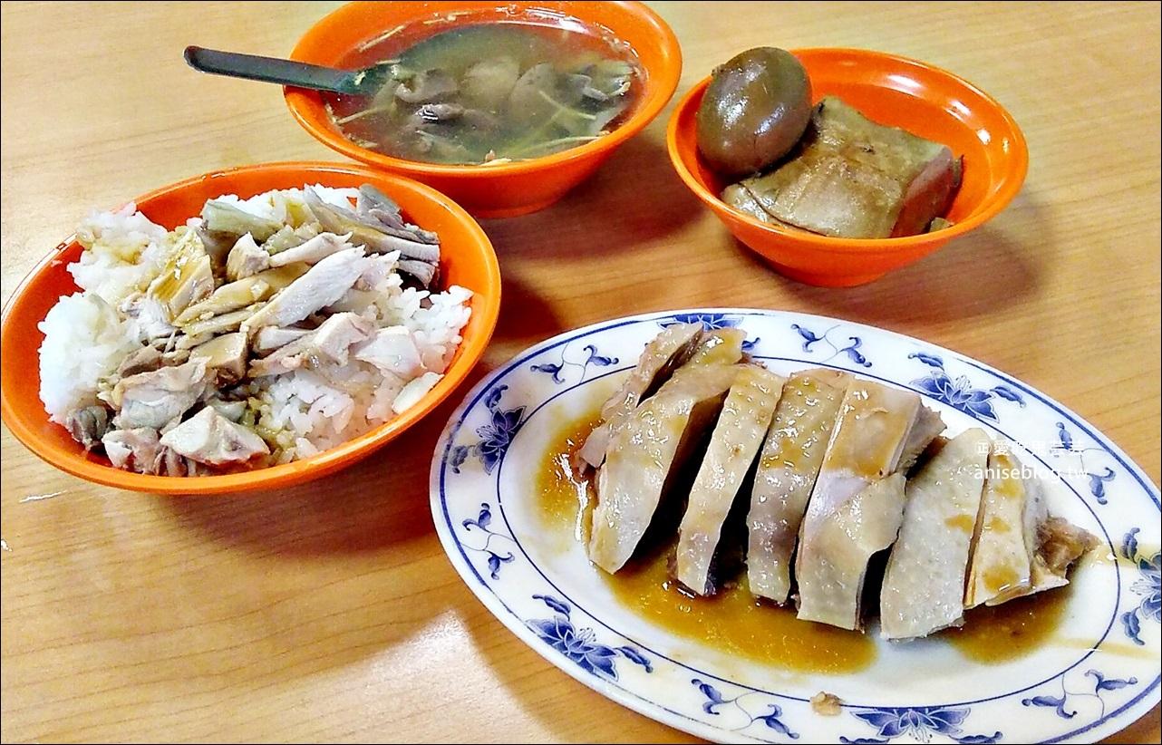 好吃雞肉飯,雞絲飯、下水湯,三重五華街平價美食(姊姊食記)