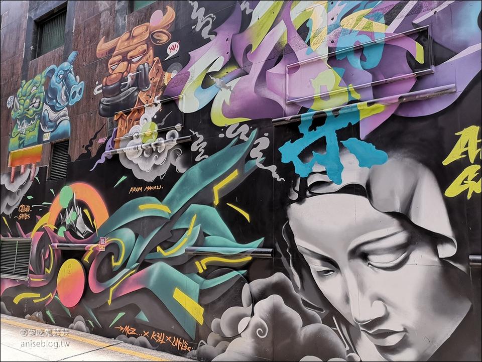 澳門景點 | 柯邦迪前地(司打口),超可愛塗鴉壁畫、熱門IG 打卡點!