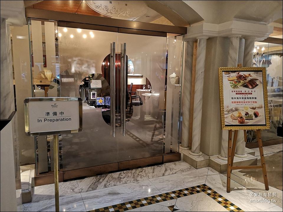 2018父親節大餐    地中海牛排館 (歐華酒店)