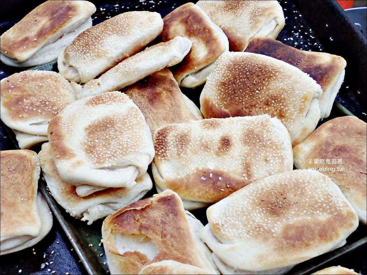 今日熱門文章:熊記燒餅油條專賣店,手工現做的傳統早餐、排隊老店,捷運新莊站美食(姊姊食記)