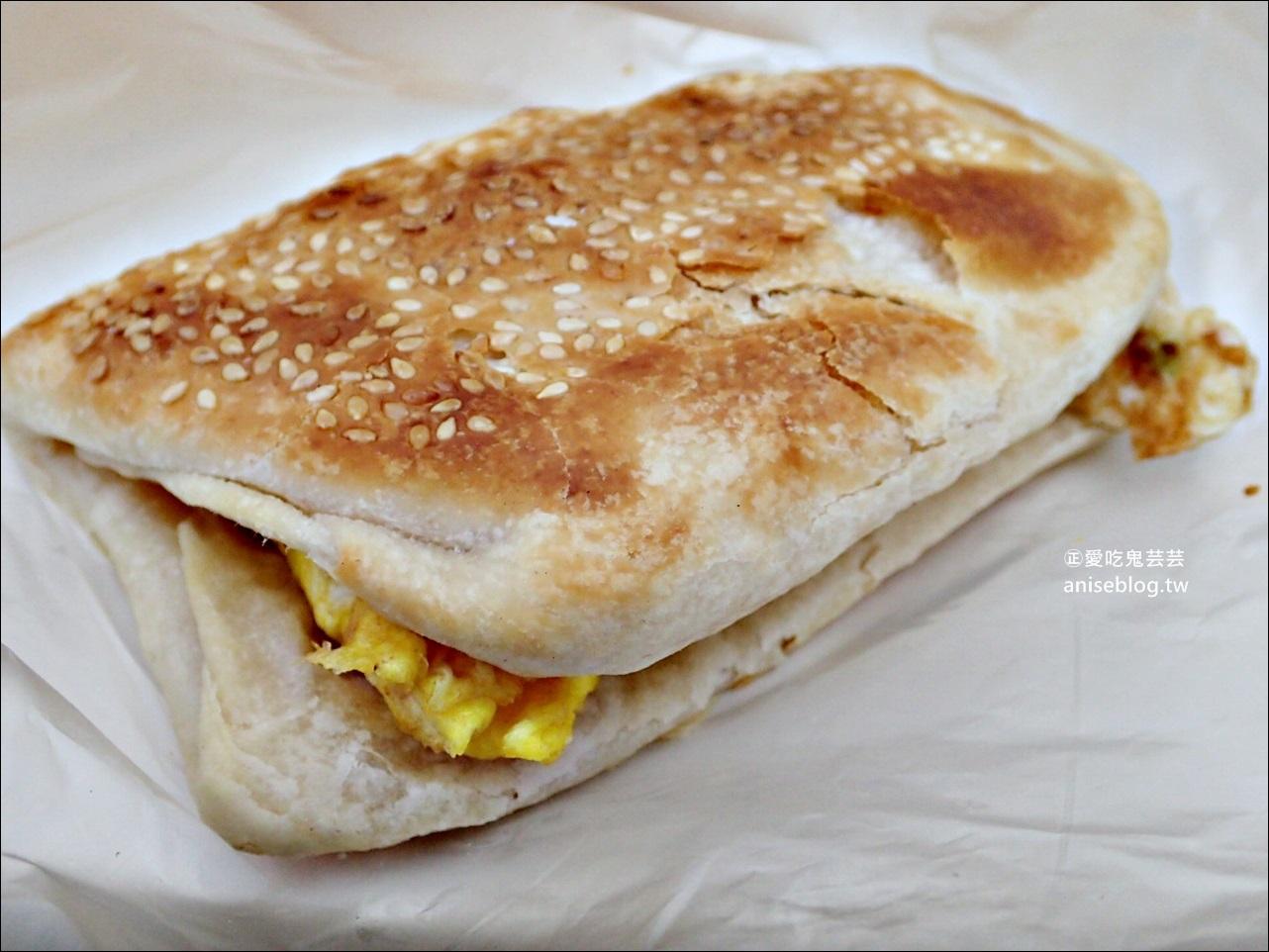 熊記燒餅油條專賣店,手工現做的傳統早餐、排隊老店,捷運新莊站美食(姊姊食記)