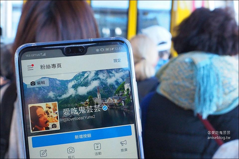 澳洲雪梨上網、電話卡推薦,15G超大流量不怕用不夠(台港澳寄送)