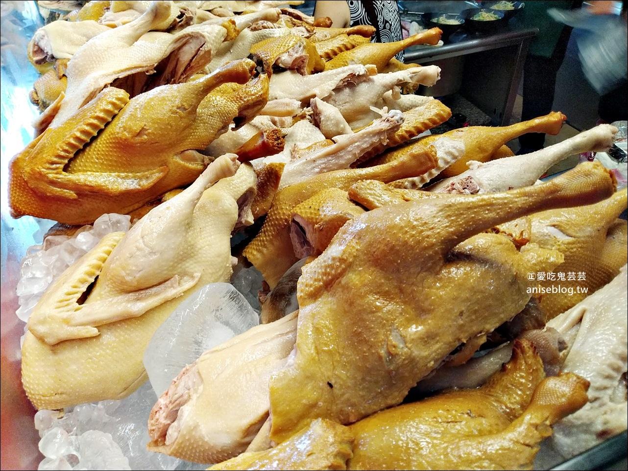 後驛鵝肉店(原阿霞鵝肉),台北後火車站小吃老店、華陰街商圈美食(姊姊食記) @愛吃鬼芸芸