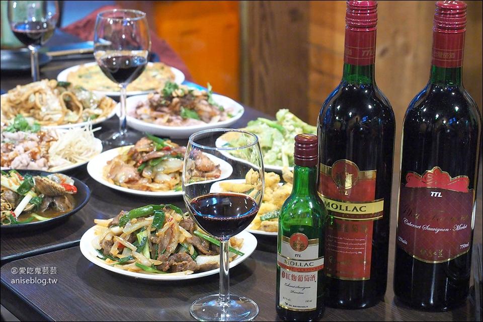 玉泉葡萄酒,搭配台灣小吃好對味!(玉泉台灣之美紅葡萄酒、玉泉紅麴葡萄酒、玉泉洋蔥紅酒)