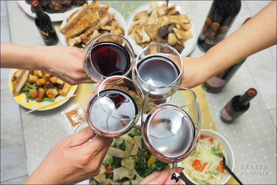今日熱門文章:玉泉葡萄酒,搭配台灣小吃好對味!(玉泉台灣之美紅葡萄酒、玉泉紅麴葡萄酒、玉泉洋蔥紅酒)