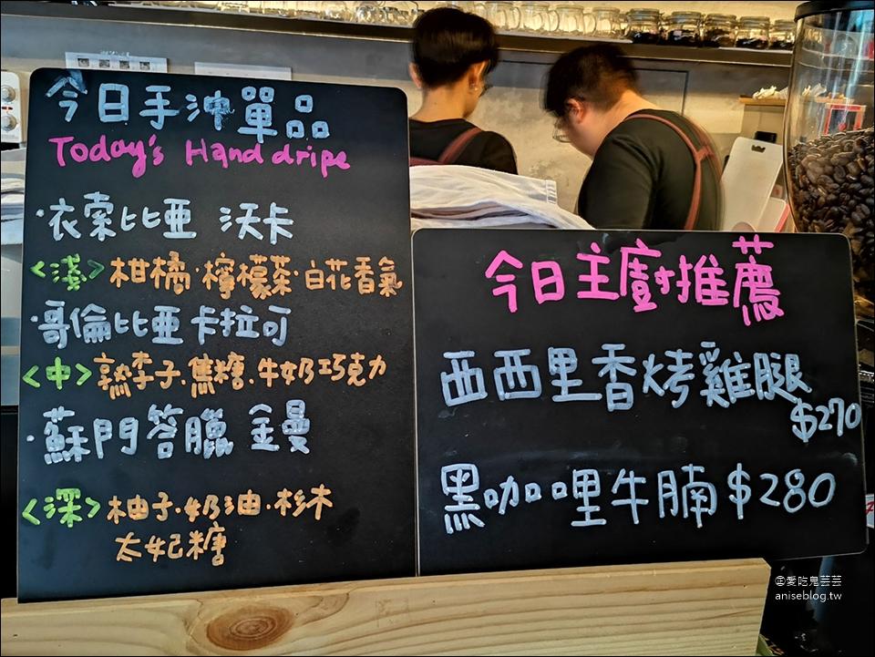 東旅 O.L.O CAFÉ,南京三民站咖啡廳 (文末菜單),不限時、可插電