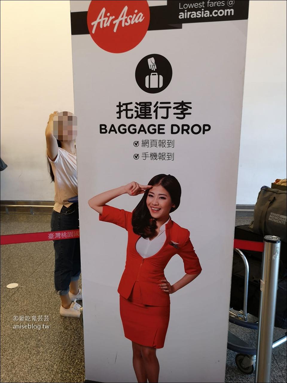 AirAsia 台北飛雪梨只要1萬出頭!(含吉隆坡貴賓室)