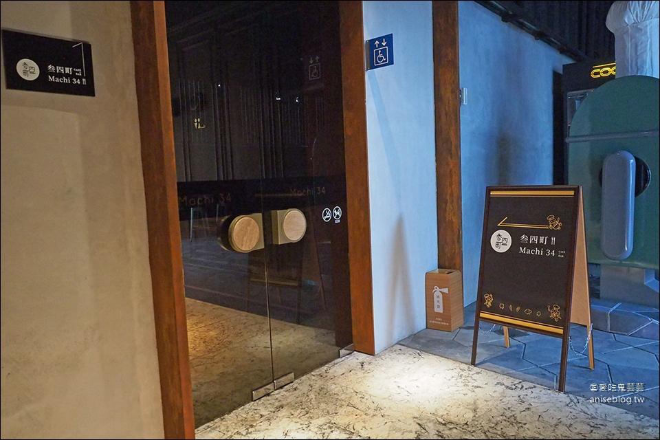 天成文旅-華山町,華山文化創意產業園區旁台北住宿推薦
