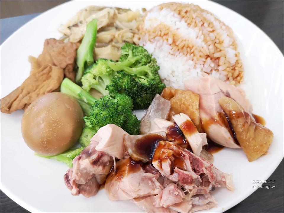 金好呷好吃雞肉飯,快去挑戰是不是得到人帥真好版!