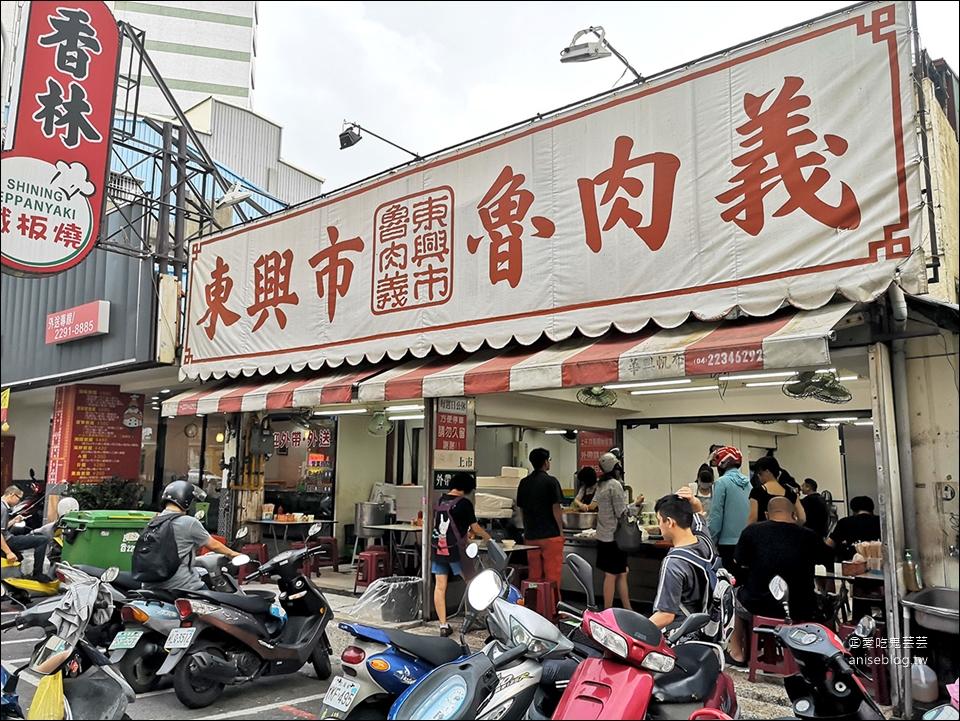 東興市魯肉義,中部人愛的爌肉飯