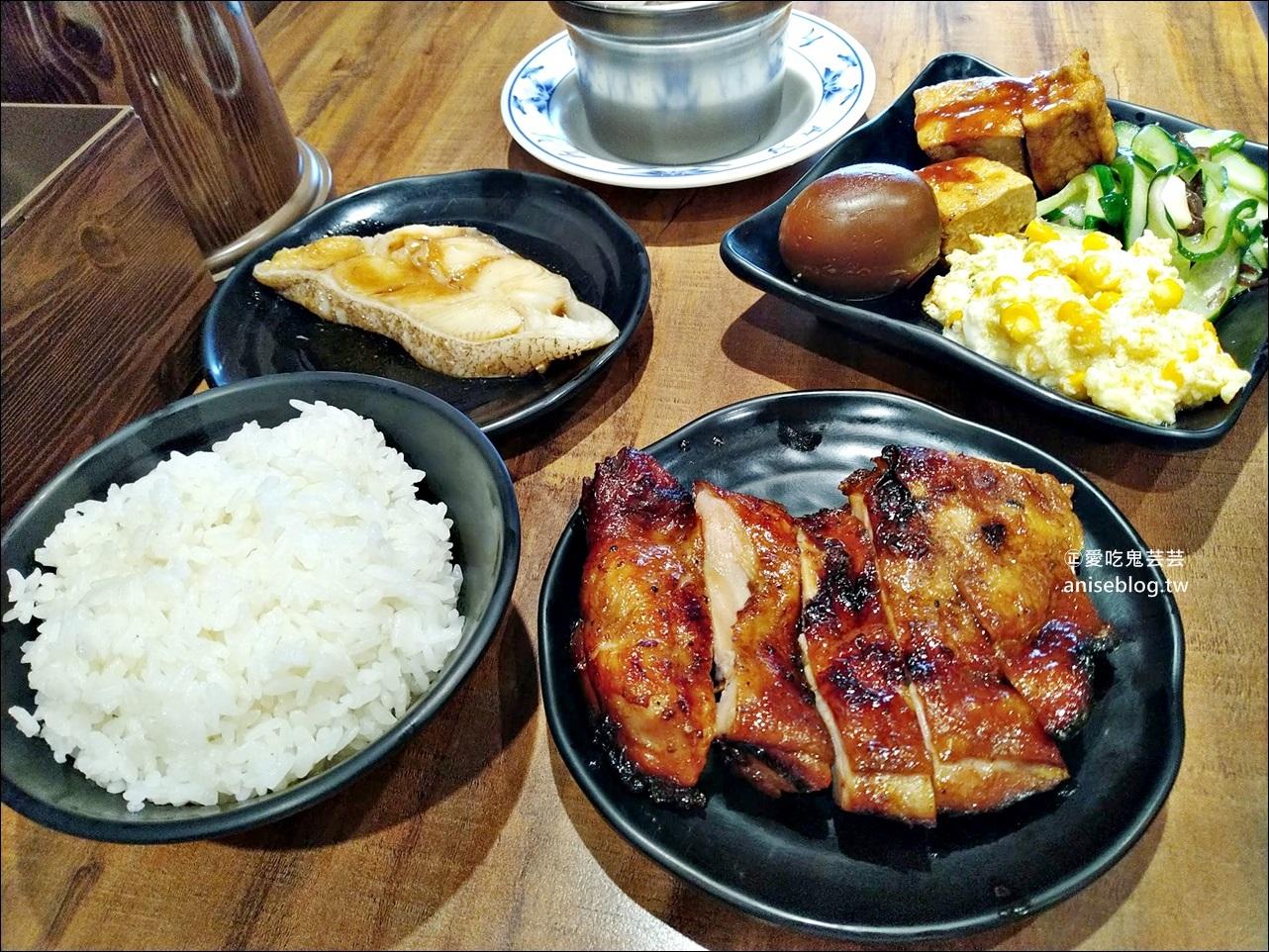 金窗手造便當,蜜汁烤雞腿、冰島鱈魚、蛤蜊排骨湯,台北後車站美食(姊姊食記)