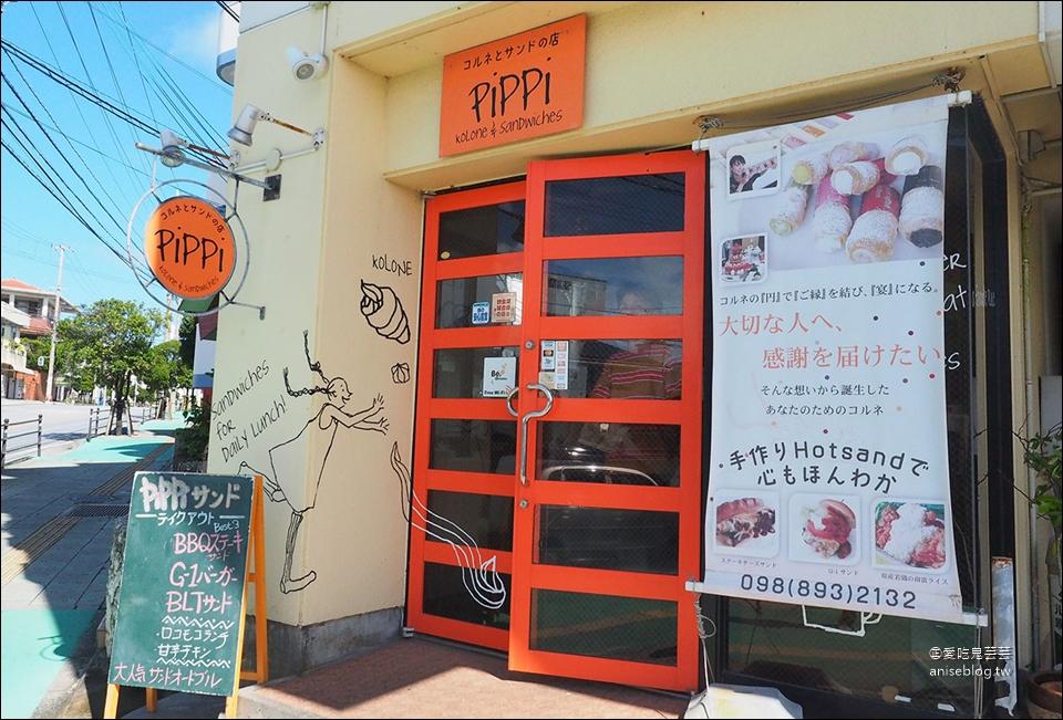 沖繩伴手禮 | Pippi 酥脆奶油捲,最愛酸甜鳳梨口味😍