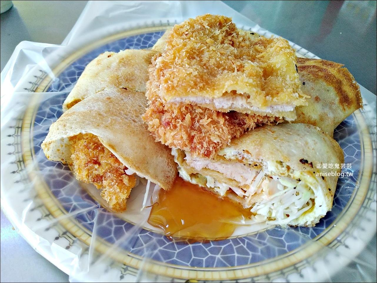 嘉義新生早點,峰炸蛋餅,比臉大豬排與胚芽蛋餅的美味組合,嘉義美食(姊姊食記)