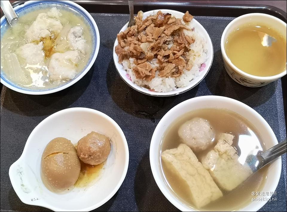 嘉義文化夜市 | 阿岸米糕,宵夜場的好滋味 (文末蛇肉湯)
