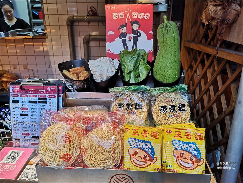台北東區美食 |  滷滷味LULUWAY,安東街冷氣開放、乾淨舒適的滷味小店