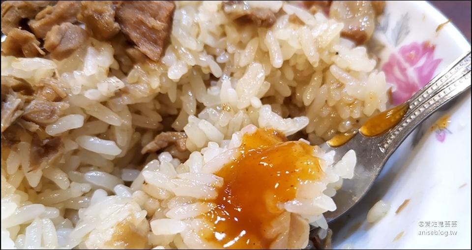 今日熱門文章:嘉義文化夜市 | 阿岸米糕,宵夜場的好滋味 (文末蛇肉湯)