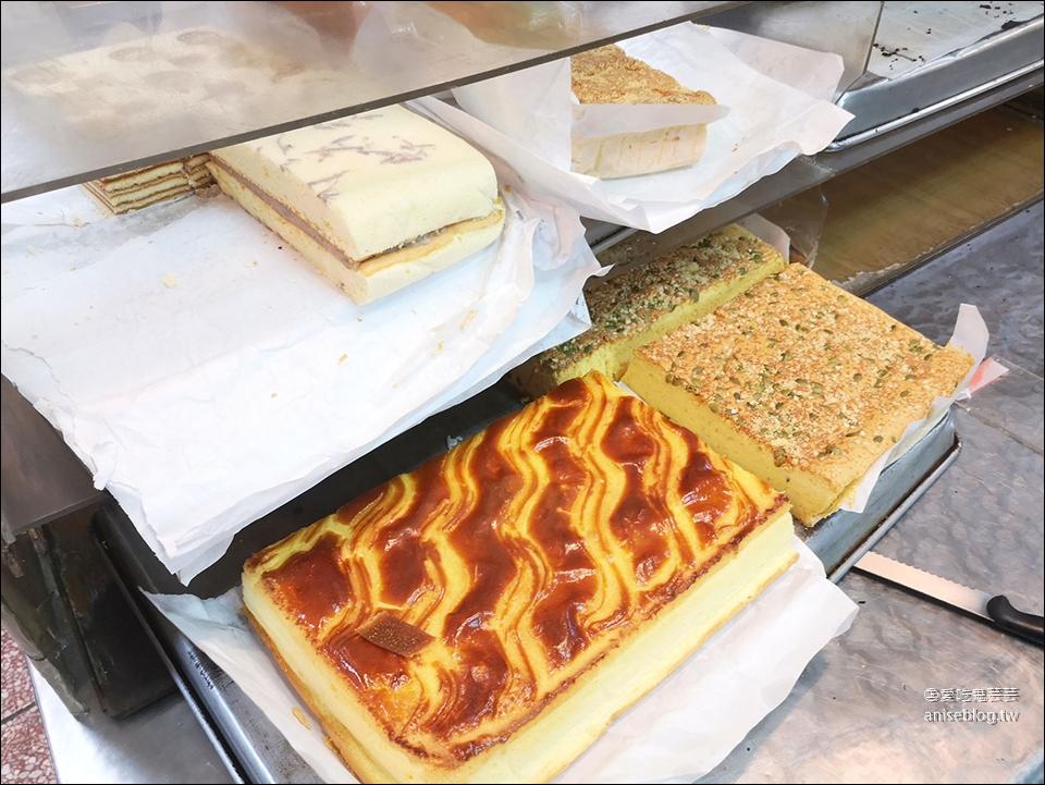 台南古早味伴手禮 | 阿美古早味蛋糕,是不是叫阿美的都很厲害?