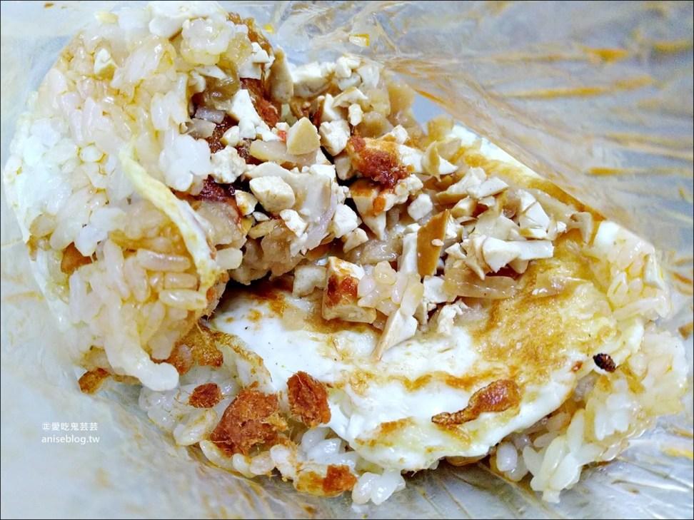 今日熱門文章:力丸早點,辣油飯糰、粉漿蛋餅,宜蘭五結在地美食(姊姊食記)