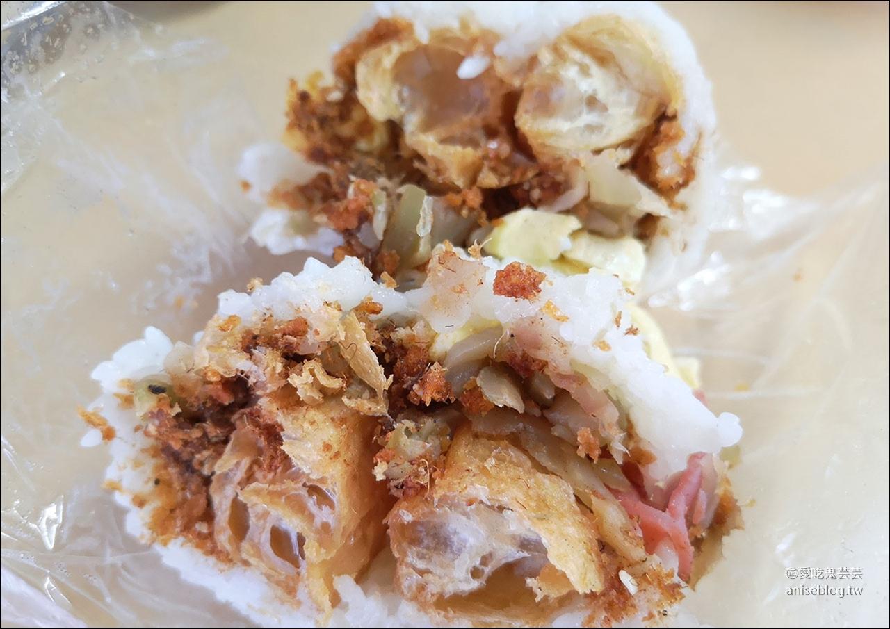 澎湖早餐街 | 二信飯糰、擱再來小吃部、鍾記燒餅、益豐豆漿店 、王大可咖啡