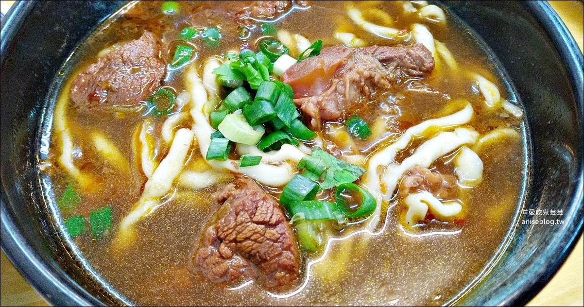 今日熱門文章:牛媽媽牛肉麵,復興路在地推薦,宜蘭市美食(姊姊食記)