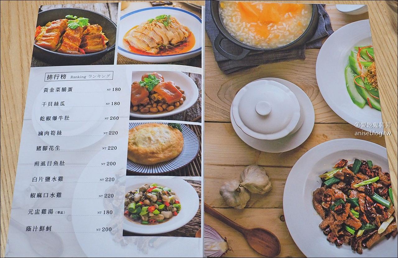 甲天下新台菜料理,台菜也可以小巧又時尚 (滿千送200)