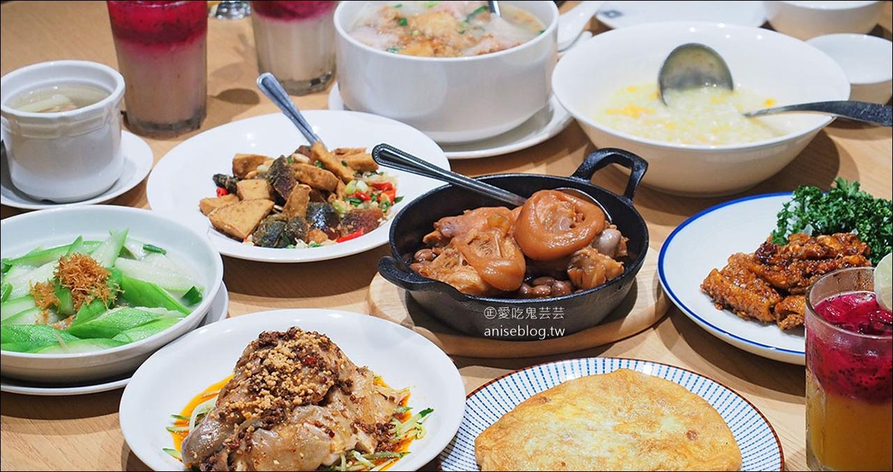 今日熱門文章:甲天下新台菜料理,台菜也可以小巧又時尚 (滿千送200)