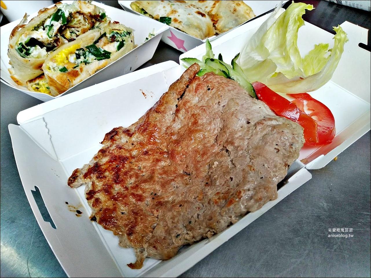 阿枝早點,巨大韭菜盒、韭菜起司蛋餅,內湖東湖人氣早餐(姊姊食記)