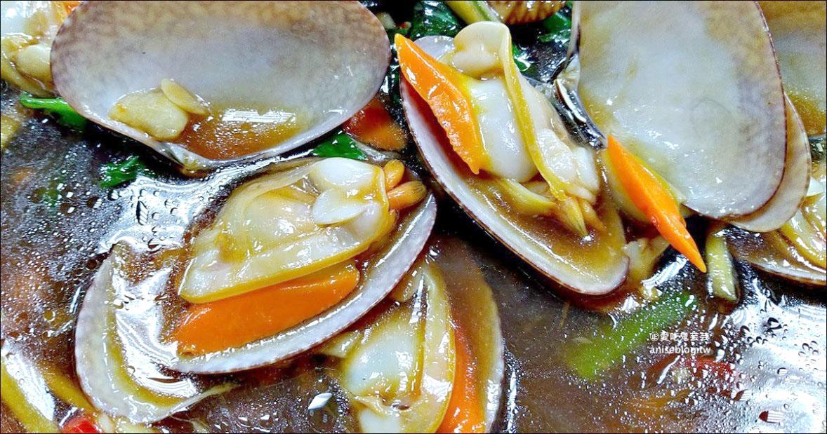 榮生魚片,基隆在地推薦辦桌海鮮店,基隆成功市場美食(姊姊食記) @愛吃鬼芸芸