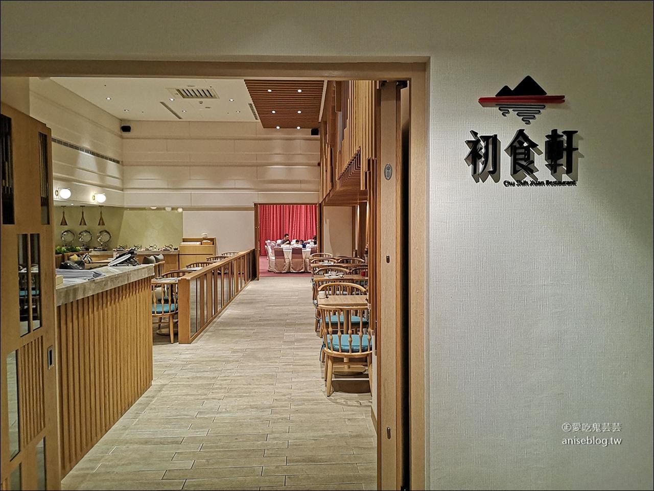 初食軒@礁溪兆品酒店,脂香鴨大推!