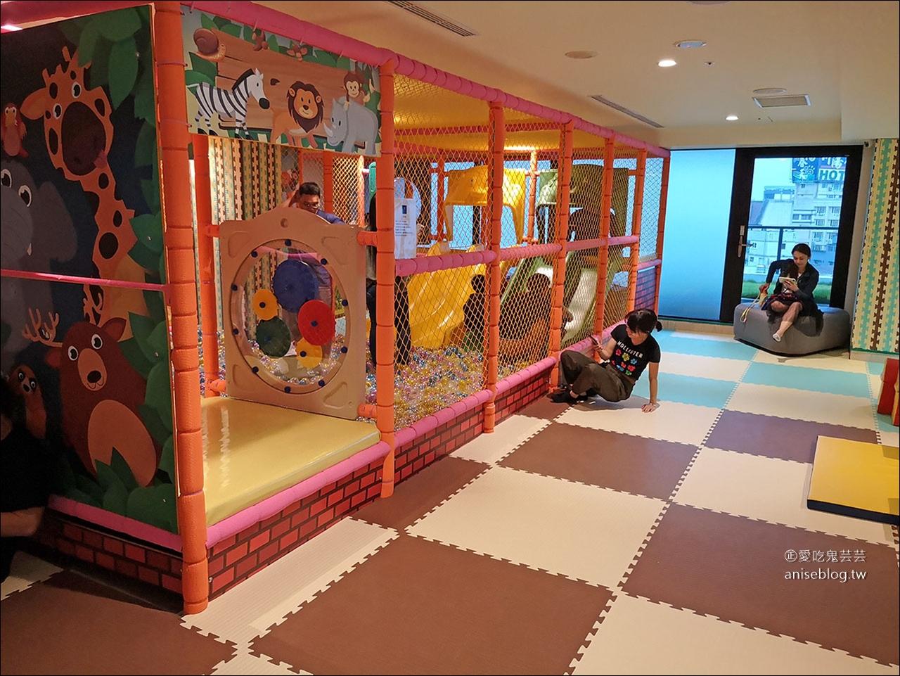 礁溪兆品酒店 | 超可愛積木房,尋寶泡湯嚐美食,玩到不想離開!(文末有尋寶遊戲謎底!)