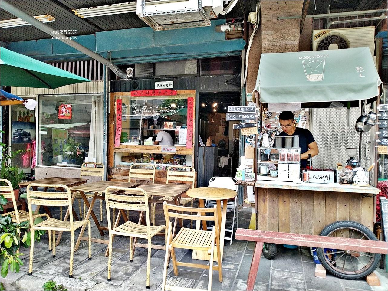 早餐研究所,台北東區早午餐,忠孝復興站美食(姊姊食記)