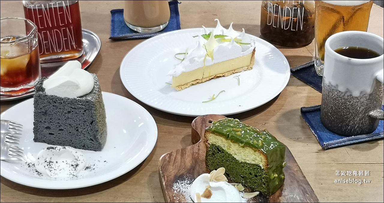 今日熱門文章:點點甜甜 | 板橋超人氣下午茶甜點咖啡店,最愛鹹蛋黃肉鬆磅蛋糕!