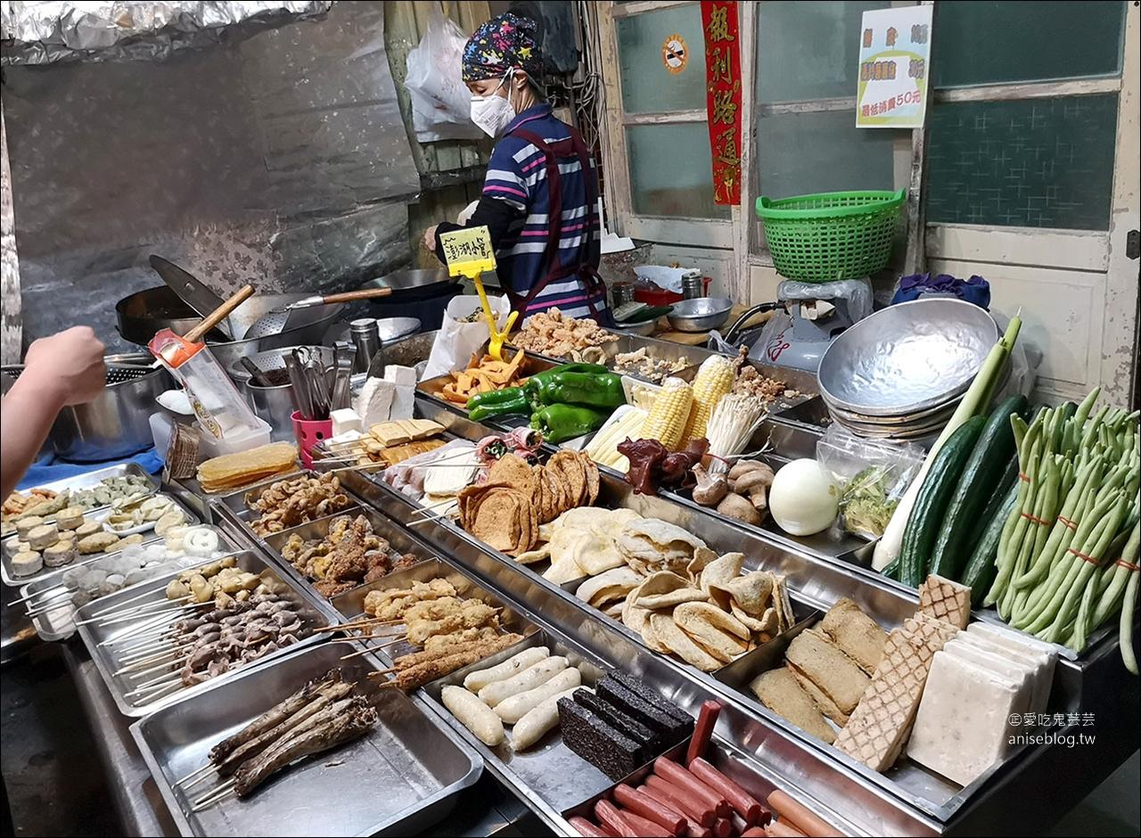 澎湖宵夜 | 阿梅鹹酥雞、鹹水號豆漿蛋餅小賣所
