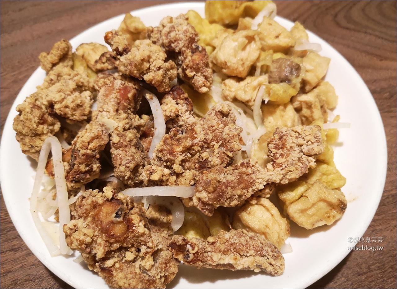 今日熱門文章:嘉義鹽酥雞 | 何記鹽水三角骨,嘉義人推薦的好吃鹹酥雞!