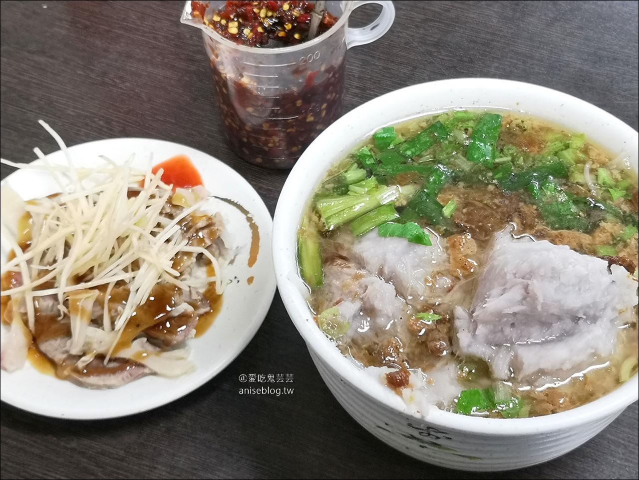 模範街芋頭米粉湯(珍品小吃),台中人推薦的在地早餐