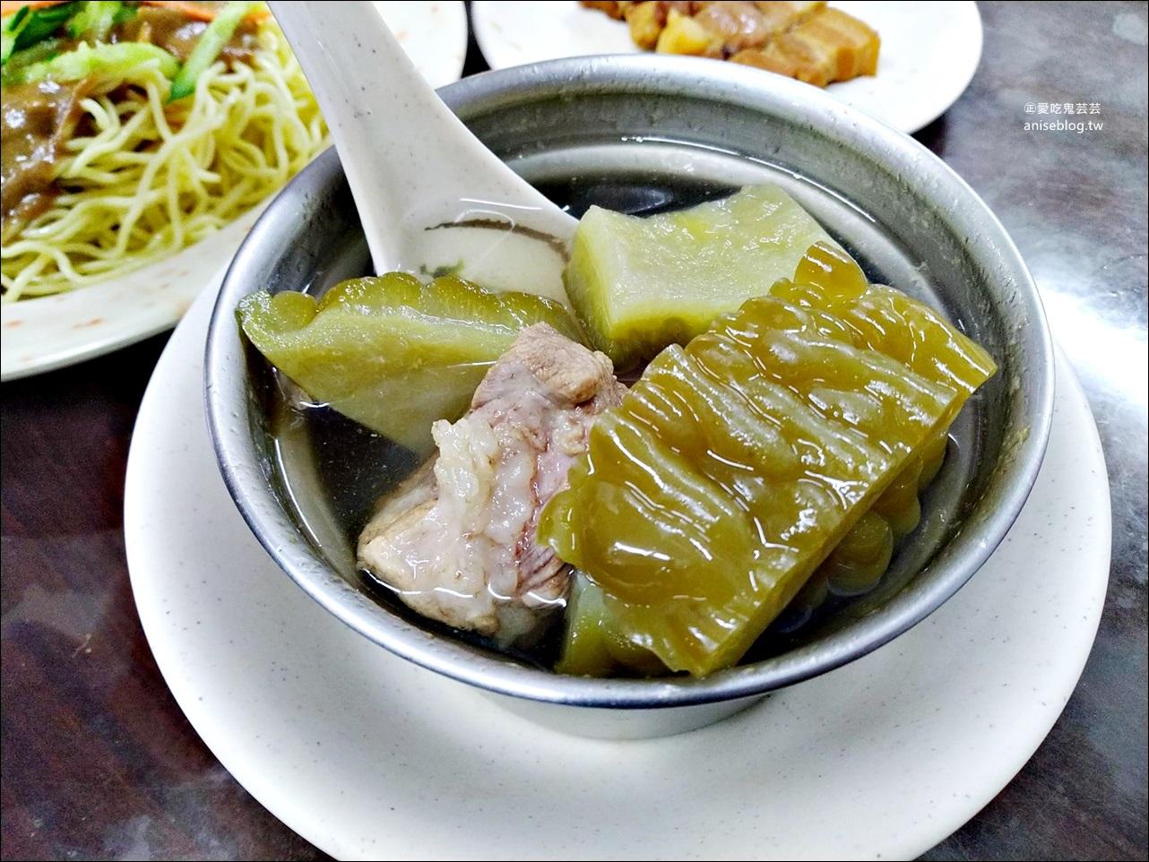 天佑傳統美食,魯肉飯、涼麵、赤肉羹,中永和在地推薦平價小吃(姊姊食記)