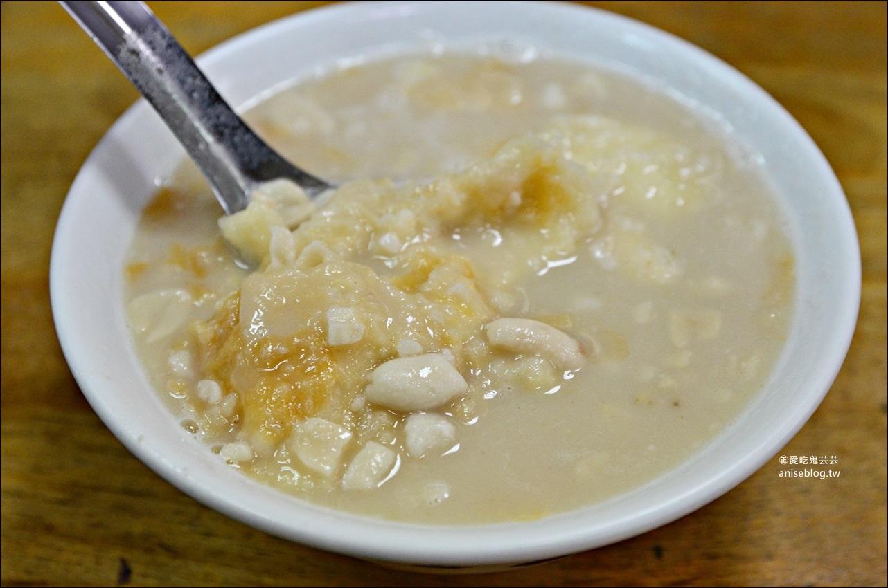 蘇澳廟口米粉羹、花生湯、八寶粥,冰品、冷熱甜湯,宜蘭美食(姊姊食記)